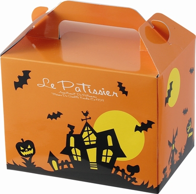 Le Patissier Halloween Cup Cake Towels Gift Box Products With